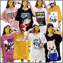 【送料無料】2018夏の純綿韓国版パースTシャツ~半袖Tシャツ!☞半袖Tシャツ☞ジャージ☞ストリート☞ビッグサイズ☞ユニークデザイン☞トップス 夏☞カットソー