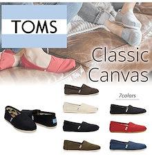 2b88a6c9609d 🌈【TOMS】新作!毎年人気のクラシックタイプ🌈 Classic Canvas クラシックキャンバス