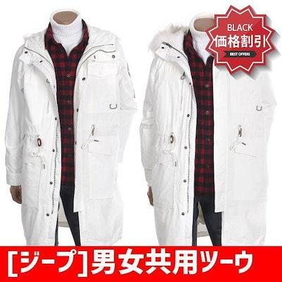 [ジープ]男女共用ツーウェイ着用さんのジャンパーセット(JJ4JPU104-105) 像/サファリジャンパー/ 韓国ファッション