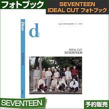 SEVENTEEN IDEAL CUT フォトブック (MAGAZINE+NOTE+PHOTOCARD+STICKER)/ DICON /1次予約