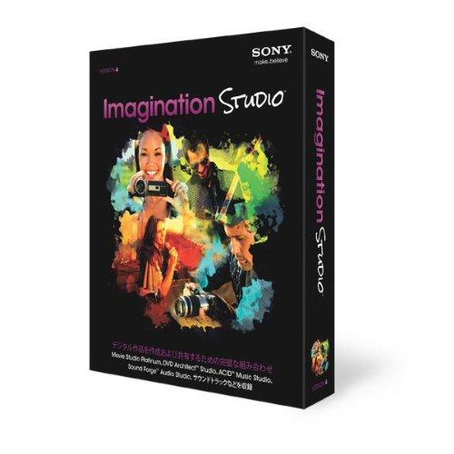 Imagination Studio 4