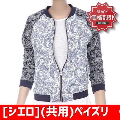 [シエロ](共用)ペイズリープリントパッチブルルジョンのジャンパー(SA2JPU044) /野球ジャンパー/スポーティジャンパー/韓国ファッション