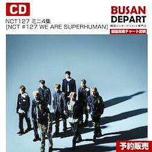 ポスターなしでお得 NCT127 ミニ4集 [NCT #127 WE ARE SUPERHUMAN] MV DVD 韓国音楽チャート反映 1次予約 送料無料