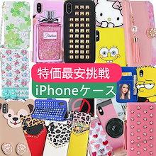 特価最安挑戦 iPhone7 ケース到着 iphone6 ケース bigbang iPhone ケース 動物たちがスマホ iPhone6S ケース スマホケース IQOS 韓国ファッション