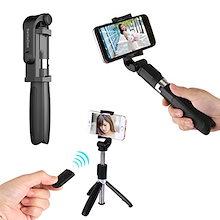 ブルートゥース 自由伸縮の自撮り棒、一体式三脚、取り外し可能なリモート、無線シャッターボタン、自撮り/三脚兼用、360度回転のクランプ付き、対応機種iPhon