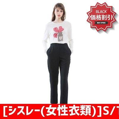 [シスレー(女性衣類)]S/Tバンディング・パンツSAPT34831DN /パンツ/面パンツ/韓国ファッション