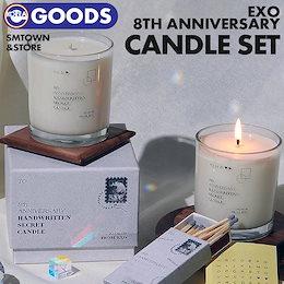 【即日発送】【 EXO 8周年記念 シークレット キャンドル 】 EXO 8TH ANNIVERSARY SECRET CANDLE SET 公式グッズ