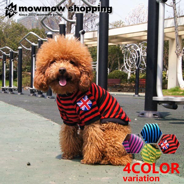 犬服 夏用 mowmow ボーダー イギリス国旗 Tシャツ シャツ つなぎ ペット服 かわいい おしゃれ 散歩 お出かけ dts0013