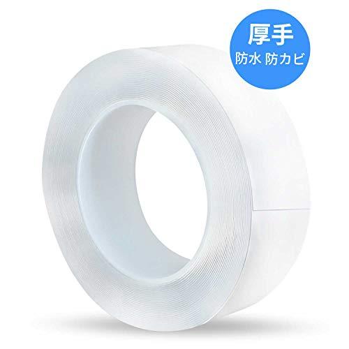 防カビテープ のり残らず 繰り返し 防水 防油 防カビ 汚れ防止 強力 透明 洗濯可能 多機能 防水テープ 補修テープ 台所 キッチン バスルーム 浴槽まわり ベランダ 洗面台用など