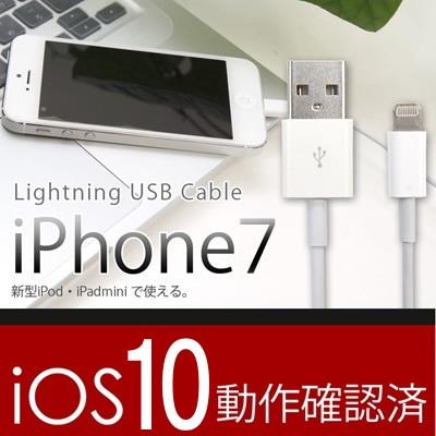 ★なんと3本セット★【送料無料】【数量限定特価】iphone7 iphone6s iphone6s plus最新iOS対応 ケーブル 激安 リバーシブルタイプあり