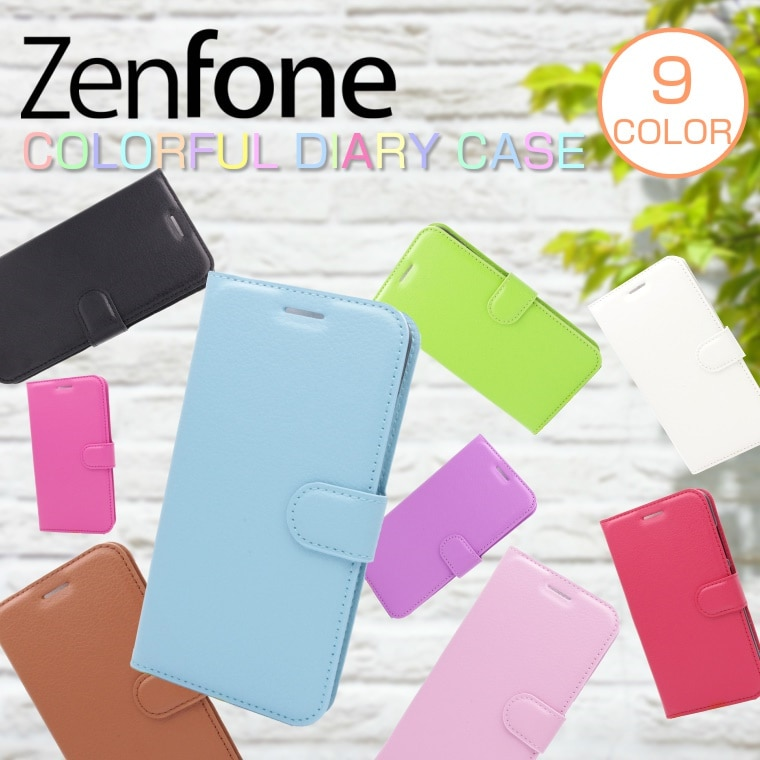 ZenFone3/ZenFone3 Laser/ZenFone2 Laser/Go/Ultra/Deluxe カラフル手帳型ケース カバー ZE520KL ZE500KL ZC551KL ZB551K