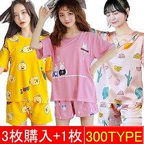 7月27日は新しいです韓国大人気 ☆豪華2点セットルームウェア!!ッチパジャマ パジャマ ルームウエア 女性パジャマ レディースパジャマ 婦人ナイトウェア ルームウェア 上下セット 寝間着 静電気防止