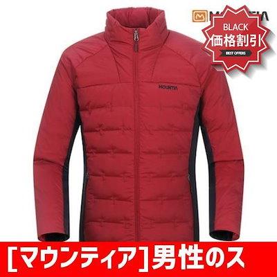 [マウンティア]男性のスワットドッグダウンジャケット(MQ1MQJDW6005DR) / 風防ジャンパー/ジャンパー/レディースジャンパー/韓国ファッション