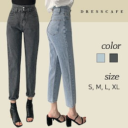 ✨DRESSCAFE✨[韓国ファッション] ♥ Limited item!♥ ツーボタンセミボーイフィットデニムパンツ