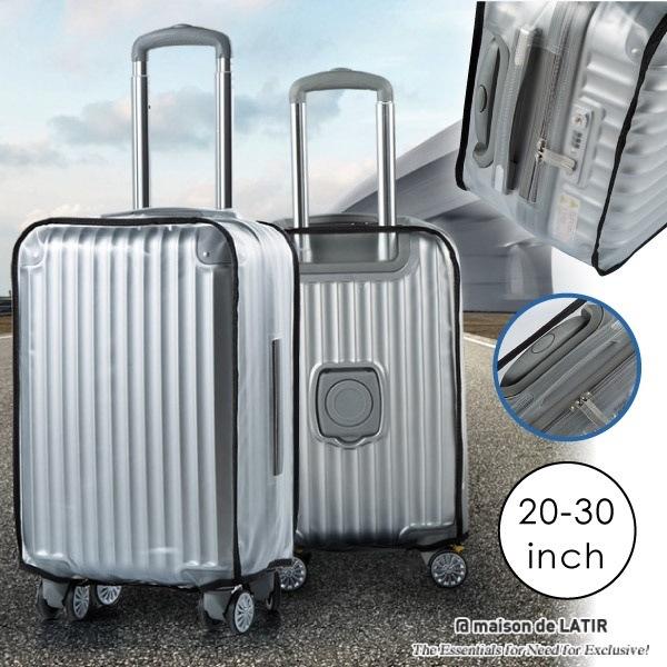 944f4ba754 スーツケース カバー 防水 ビニール 防護 防汚 ラゲッジカバー クリア 旅行 出張 クリア スーツケース