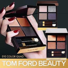 TOMFORD トム フォード ビューティ アイ カラー クォード10g |TOM FORD BEAUTY|4色のカラーハーモニーで構成されたアイシャドウ