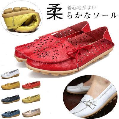 babd1bfaaa6 Qoo10 - ローファー・フラットの商品リスト(人気順) : お得なネット通販 ...