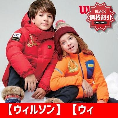 【ウィルソン】【ウィルソン】ジュニア3種セット(パディング+トレーニングセット) / パディング/ダウンジャンパー/ 韓国ファッション