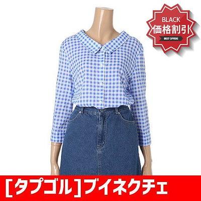 [タプゴル]ブイネクチェックブラウス(TIB4SH751F) /チェックシャツ/ブラウス/韓国ファッション