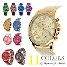 【セール中】 腕時計 太ベルト カラフル 色 カジュアル レディース ファッションウォッチ ウォッチ メンズ腕時計 レディース腕時計 ペア 即納 女性用腕時計 白 黒 青 ピンク 赤 黄色 茶色