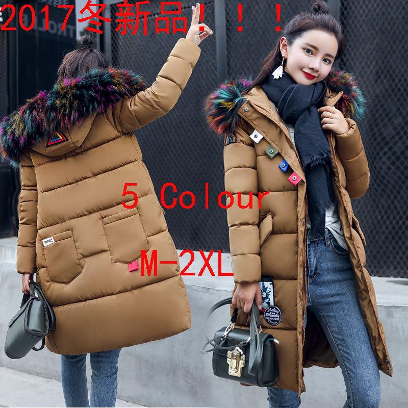 【韓国ファッション】ダウンコート コート アウター ダウンコート/コットンコート/ 防寒 流行のデザインに仕立てた ダウンジャケット ロングタイプ 軽量 アウター ロング 長め しっかり暖か 新作