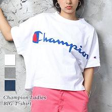 メール便送料無料 チャンピオン tシャツ レディース 半袖 カジュアル 大きいサイズ Champion 正規代理店 メンズ ビッグTシャツ オーバーサイズ ゆったり cw-p307 夏