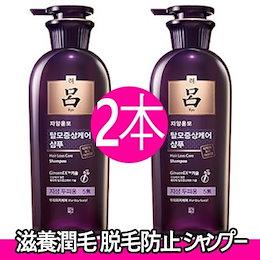 ★1+1★[リョ][呂]滋養潤毛 脱毛防止 シャンプー Hair Loss Care Shampoo 400ml