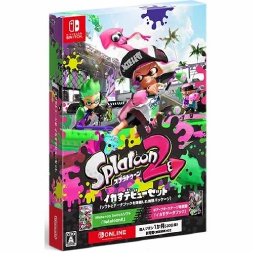 スプラトゥーン2 イカすデビューセット [Nintendo Switch] 製品画像