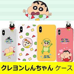 クレヨンしんちゃん ケース iPhone7/8/SE2 7plus/8plus iPhoneX/XS/XR iPhone11 PROMAX Galaxy S9 S10plus S20+ カード ミラー