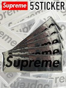 【ゆうメール便送料無料】 Supreme シュプリーム ステッカー 5枚セット ボックスロゴ Raised Plastic BOX LOGO シール SUP-STICKER-PLA-S5  母の日 ギ