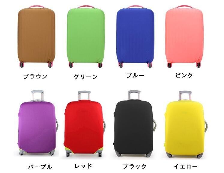 旅行用品 スーツケースカバー S M L 18-20/22-24/26-30インチ対応 ラゲッジカバー 擦り傷保護 汚れ 【管理番号:F183F136F138】