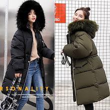 しっかり暖かい中綿ロングコート OVERSIZE 韓国ファッション  ダウンジャケット アウター レディース ロング ダウンコート可愛い 綿入れ 暖かい 極暖
