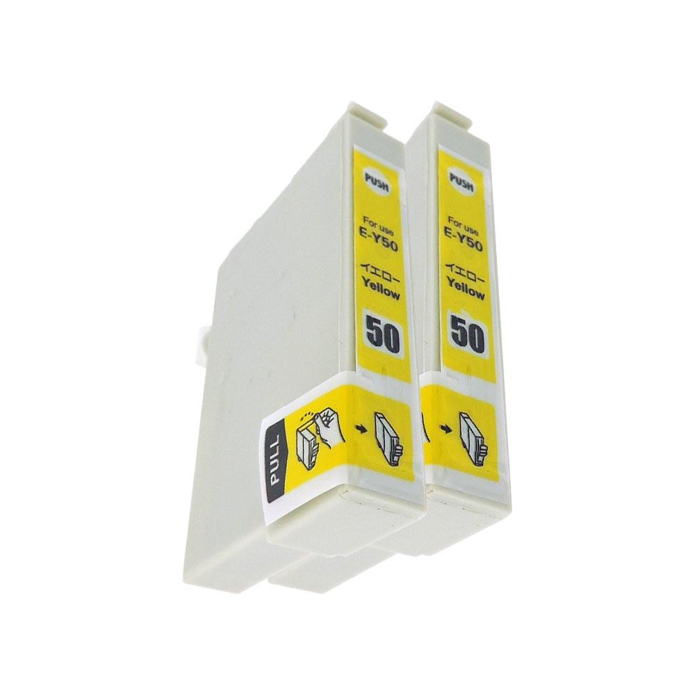 エプソン ICY50 2本セット プリンター用互換インク EP社 ICチップ付 残量表示機能付