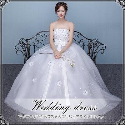 花嫁ドレス 妊婦ドレス ブライダルドレス ウエディングドレス 着痩せ 二次会 プリンセス 結婚式 お呼ばれ ウェディング 白 ベアトップ