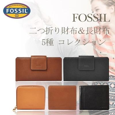 be9ad8fc0bae [Fossil] フォッシル 100% 正規品! 革 さいふ 二つ折り財布&長