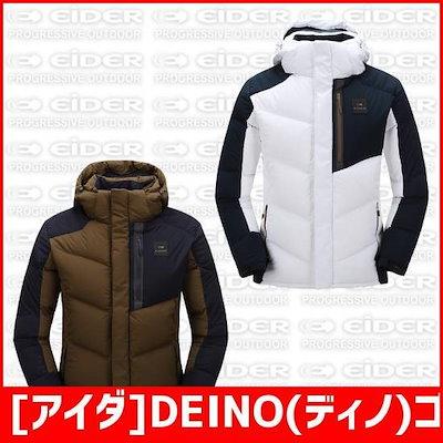 [アイダ]DEINO(ディノ)ゴアウインドストッパーダウンジャケットDMW16509 /登山用品/ダウンパッド入り/パディングジャケット/ジャンパー