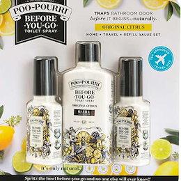 【トイレ消臭の定番商品】プープリー/Poo-Pourri オリジナルシトラスの香り【アメリカで大人気】