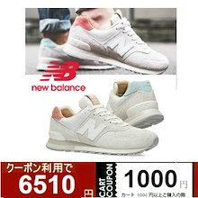 【日本未発売】【New balance】 ML5740R 574 ♥左右で色が違います♥春カラースニーカー! shoes ニューバランスシューズ