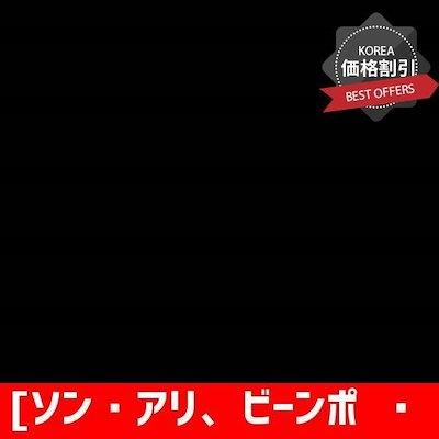 [ソン・アリ、ビーンポールアウトドア]2017 SSブラック女性メッシュMA-1のジャケットBO7239C095 / 風防ジャンパー/ジャンパー/レディースジャンパー/韓国