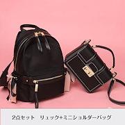 920852cccaa5 韓国 学生 バッグ カバン レディース ミニリュック バックパック リュックサック 鞄 通学 ショルダーバッグ 大
