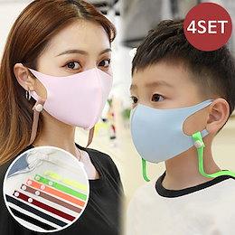 【ANDSTYLE】韓国ファッション/4SET/マスクネックストラップ/外 したマスクの保管におすすめ 首下げマスクストラップ_246593