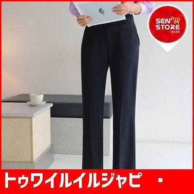 トゥワイルイルジャピッスラックス パンツ/ブーツカット/ラッパズボン/韓国ファッション