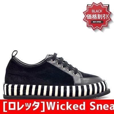 [ロレッタ]Wicked Sneakers L734011 Zebra(2cm) /女性スニーカー/カジュアル化/スニーカー/靴/