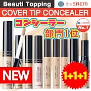 2018 NEW★1+1+1★the SAEM★ザ・セム★コンシーラー 8種 Cover Perfection Tip Concealer (5 Colors) [Beauti Topping]