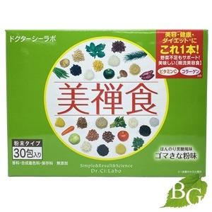 【送料無料】ドクターシーラボ 美禅食 (黒糖入り穀物粉末) 15.4g×30包
