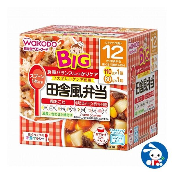 BIGサイズの栄養マルシェ 田舎風弁当 110g+80g