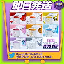 【即納商品】 防弾少年団 BT21 MUG CUP マグカップ BTS 公式商品