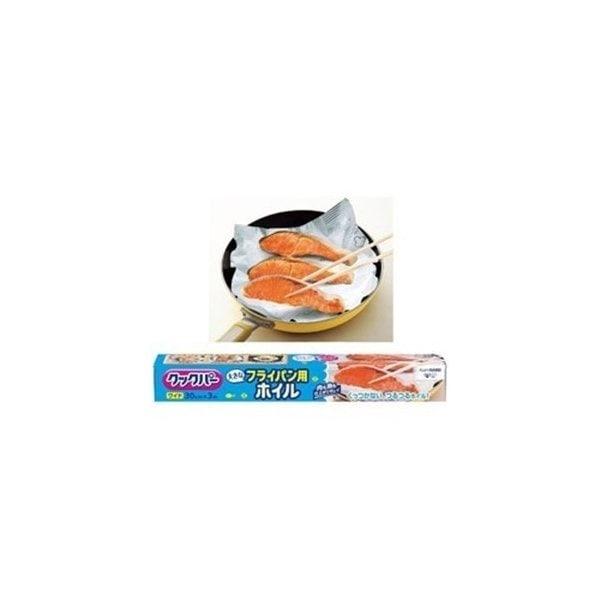 クックパー フライパン用ホイル 30cm×3m