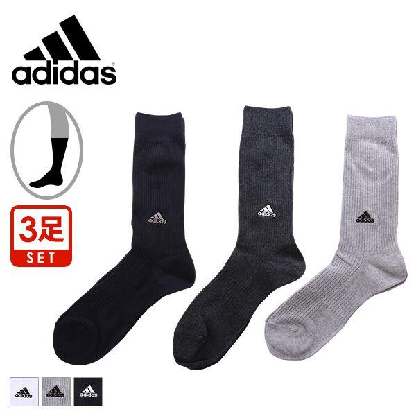 (アディダス)adidas FIT&STRON ハイソックス 靴下 3足組 強くて丈夫 消臭 メンズ 24-26cm 26-28cm 28-30cm(B236031W)