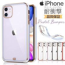 【韓国風 メッキ 耐衝撃】iPhone12ケース 透明12/Mini/Pro/Max対応 iphone11ケース 11Pro/Maxケース X/XS/XR/XSMAXケース